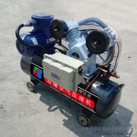 防爆型无油空压机 型号ww-0.6/8 采用防爆式
