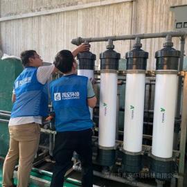 立升内压式超滤膜中空纤维超滤膜工业废水回用UF膜PVC合金材质LH3-0650-V