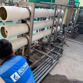 洗RO膜药剂日本阻垢剂KURITAT-N560粟田RO膜清洗药剂