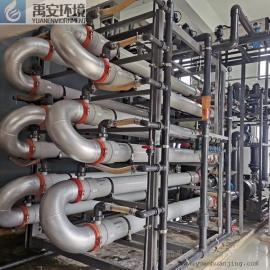 禹安环境垃圾渗滤液chuli20吨超滤膜集成she备成套膜组件8寸3米YASL-400TCL
