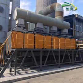 科信废气净化烟气处理 环保处理工业废气催化燃烧设备RCO