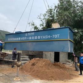 禹安环境生活污水处理设备厌氧生物滤池污水净化机械YASH-50T