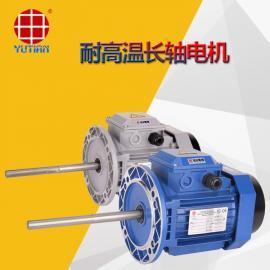 雨田电机 250W高温长轴电机,烤箱专用电机YS711-4