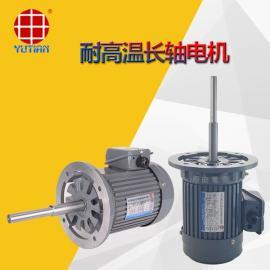 雨田电机180W长轴电机,杀菌隧道炉电机 YS632-4