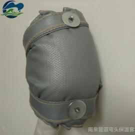 弯头保温套弯头可拆卸式柔性保温罩