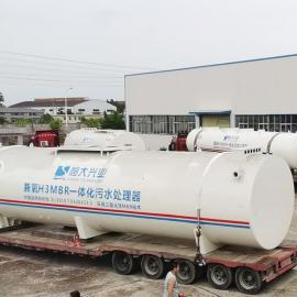 养殖废水处理设备mbr处理工艺养殖类污水处理一体化成套处理装置H3MBR-500t