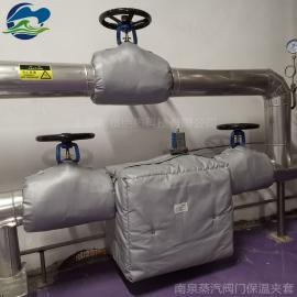 蒸汽阀门节能保温套蒸汽阀门可快拆式防烫隔热罩