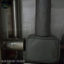 真空阀隔热保温罩阀门可快拆柔性防烫保温衣