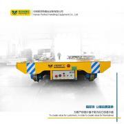帕菲特 30吨交流电轨道平板车 地轨电动运输车 遥控重物搬运车BXC