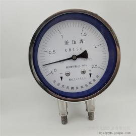 艾凡仪表不锈钢差压表可定制尺寸量程AF