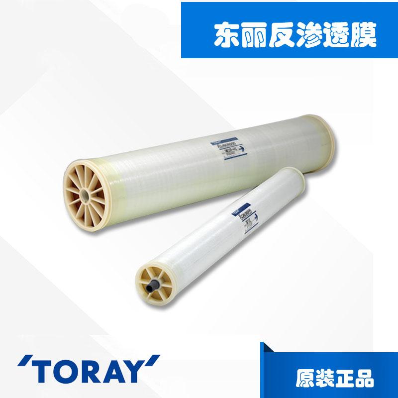 日本东丽反渗透膜TORAY耐污染膜元件TML20D-400