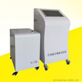 su料guan材耐压爆破试验机 xuan配heng温水箱 guan材jia具XJG-10B3群弘仪器