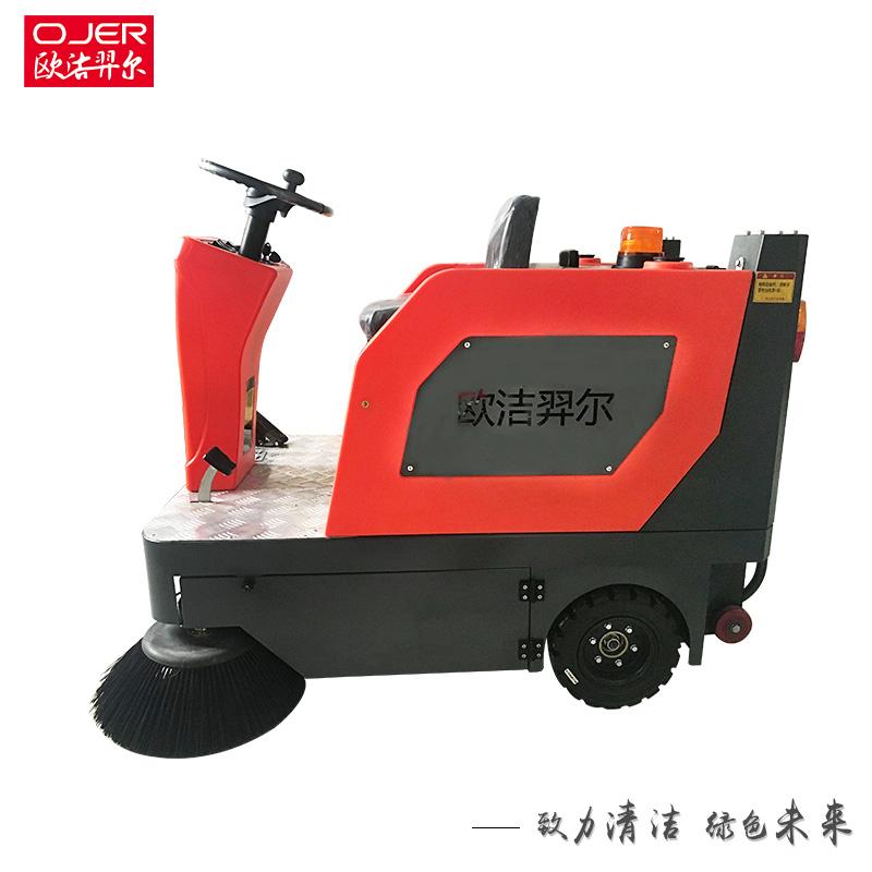 欧洁羿尔小区物业工厂专用扫地车可喷水电瓶式清扫车扫地机M2