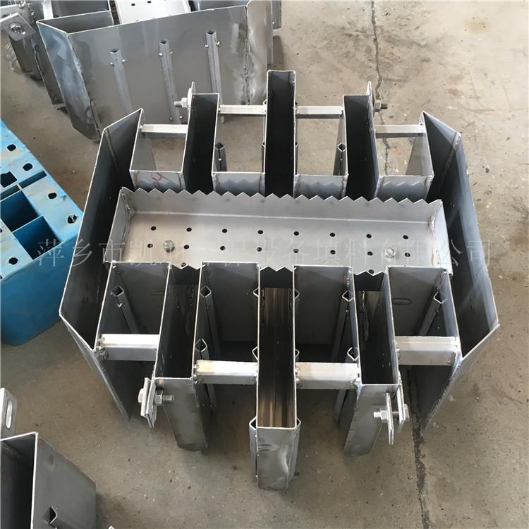 凯迪316L槽式分布器气液分离装置塔内件
