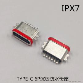 ALT-USB 3.1-TYPE-C 6P防水母座 沉板深度0.8 贴板不锈钢外壳镀雾锡3U IPX7