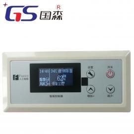 国森 汉显 智能除湿机控制器GS864