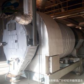 工业锅炉防烫保温被高温炉易拆卸式隔热保温罩