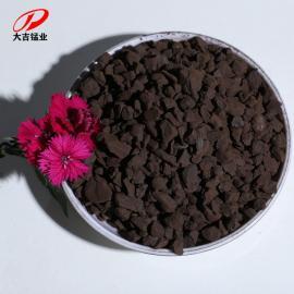 大吉直供高含量 锰砂滤料 过滤材料 水处理DJ01