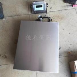 佳he衡器防水计zhong落dishi台秤 300X400mm不锈钢电子称 高精度30kg台称JH-B
