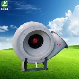 源丰 4-72防腐玻璃钢风机 耐酸碱风机
