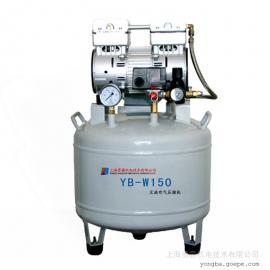 一拖一无油空压机YB-W150