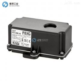 FEIG位置探测器PD-ME-B