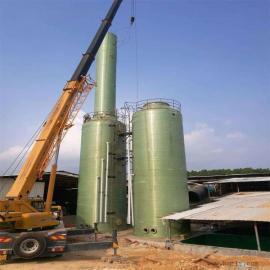 华强*生产ZTC型55吨玻璃钢湿式除尘器