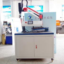 电动攻牙机 MOY-D1609N伺服攻丝机