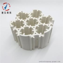 迪尔填料XA-1轻瓷多齿环填料XA-1 XA-3 XA-9/9 QC9818 QC911a