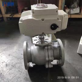 湖quan(HQ)Q941F-25 DN65调节型dian动fa兰球阀