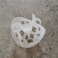 凯迪PP海尔环脱硫塔填料气体吸收脱吸50mm/76mm/100mm
