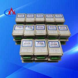 科�R研究所烤包器自�狱c火熄火保�o 紫外�火焰�O�y器ZWJ-306