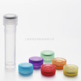 俊晟2ml螺口可站立底样品管 透明无RNA酶无热源低吸附MT08020-C