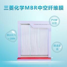 三菱MBR中空纤维帘式过滤膜元件污水处理设备用膜
