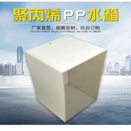 汉风pp焊接水箱、pp方槽、pp水槽定制加工