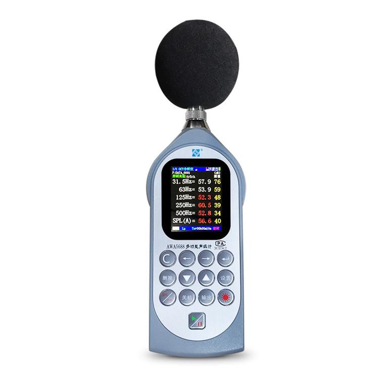 爱华多功能声级计国标2级精度AWA5688