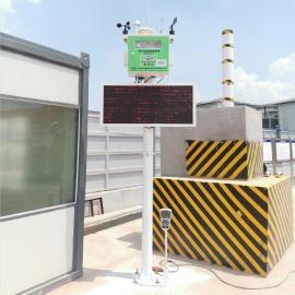奥斯恩厂界总挥发性有机物在线监测 VOCs在线监测报警系统OSEN-VOCs