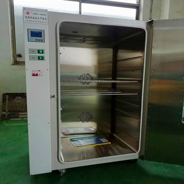 台式200°C食品加工烤箱,干燥箱420L