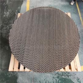 凯迪煤化工洗苯塔填料Y250金属板波纹填料