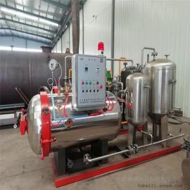 翰德小型无害化处理设备 焚烧炉替代产品湿化机HDXHJ-100
