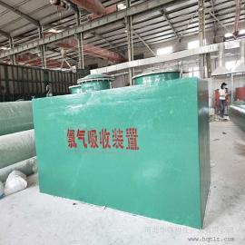 华强氯qi瓶房jian氯qi吸收zhuang置DQ-1000