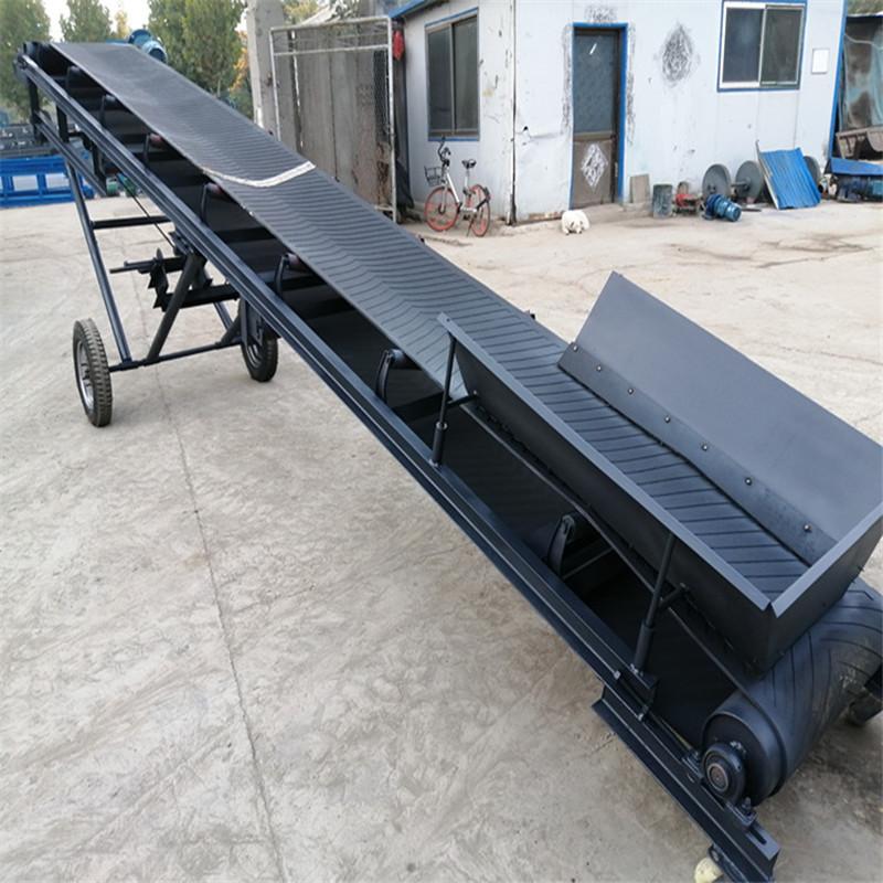 六九重工裙边格挡式皮带运输机加工Lj8玉米粒小麦装车输送机皮带机