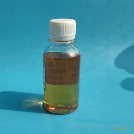 希朋XP28脂肪酸酰胺乳化剂 油酸酰胺用作水基金属加工液的防锈