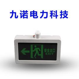 防爆安全出口灯防爆指示牌 非标定制 电议
