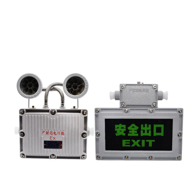 双面防爆安全出口灯 非标定制 电议
