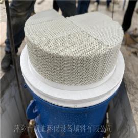 �P迪陶瓷�整250Y型� 精�s塔填料100/150/250/350/450/500/700
