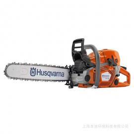 富世华油锯胡斯华纳伐木锯家用木工锯Husqvarna瑞典进口汽油链锯572
