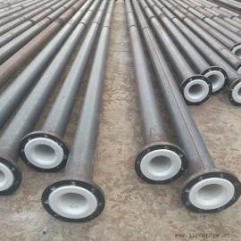 钢衬四氟管道AG官方下载AG官方下载,耐腐蚀耐高温PTFE
