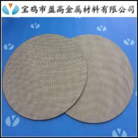 盈高高精密型透气高效过滤多孔钛板YG-Z20-X0901