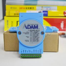 ADVANTECH研华远程1路热电阻输入�AG官方下载AG官方下载?�ADAM-4013